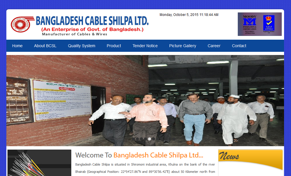 Bangladesh Cable Shilpa Ltd