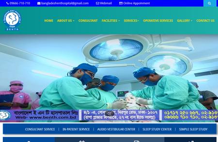 Bangladesh ENT Hospital