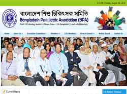 Bangladesh Paediatric Association (BPA)