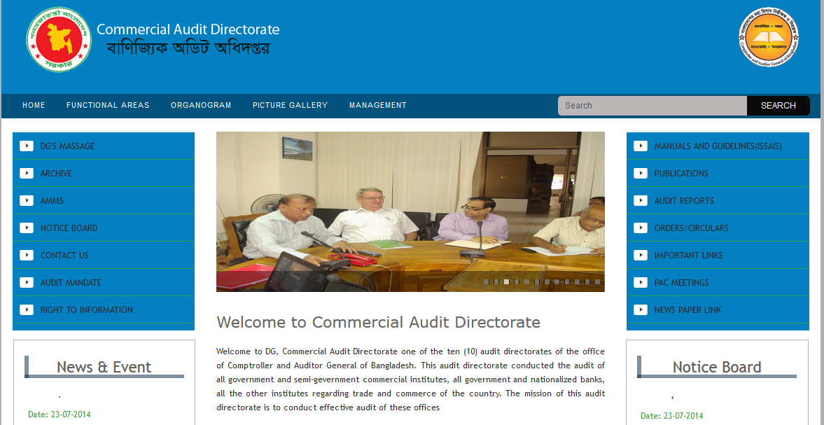 Commercial Audit Directorate