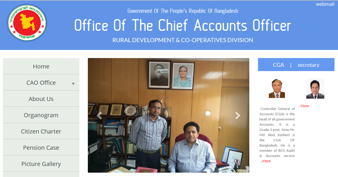 Office of the Chief Accounts Officer