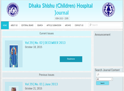 Dhaka Shishu (Children) Hospital