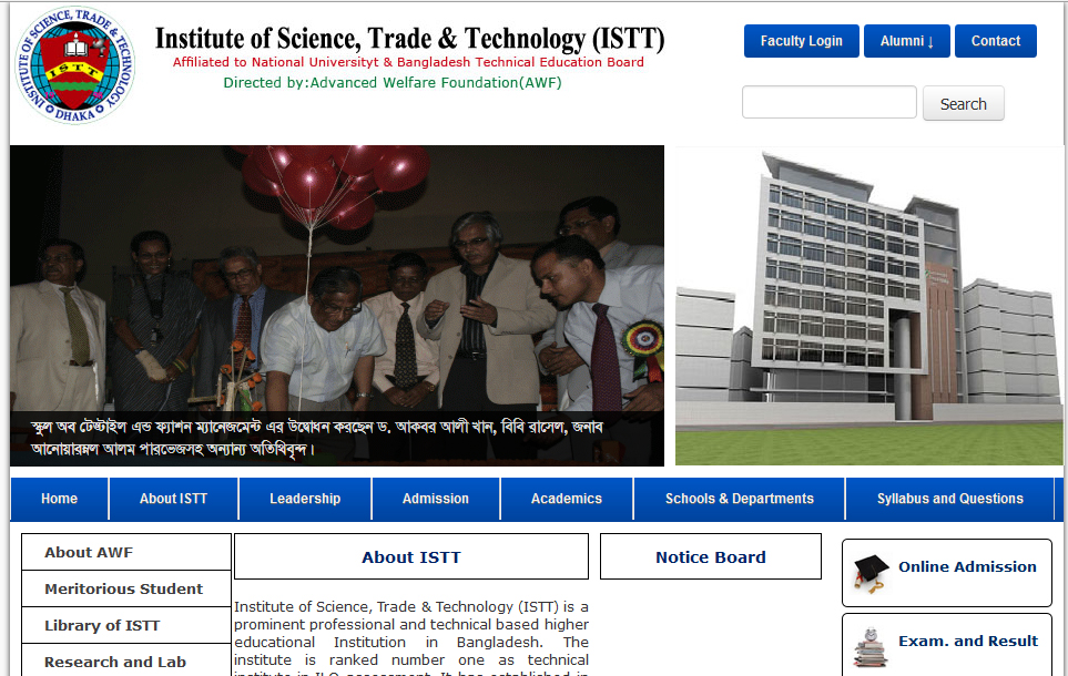 Institute of Science, Trade & Technology