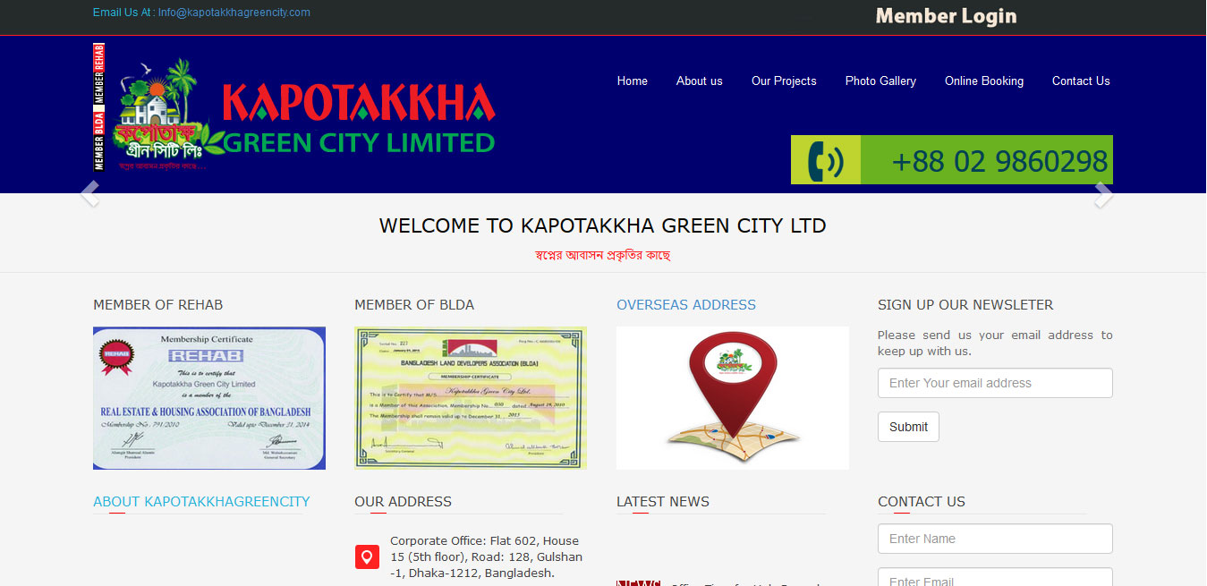 Kapotakkha Green City Ltd