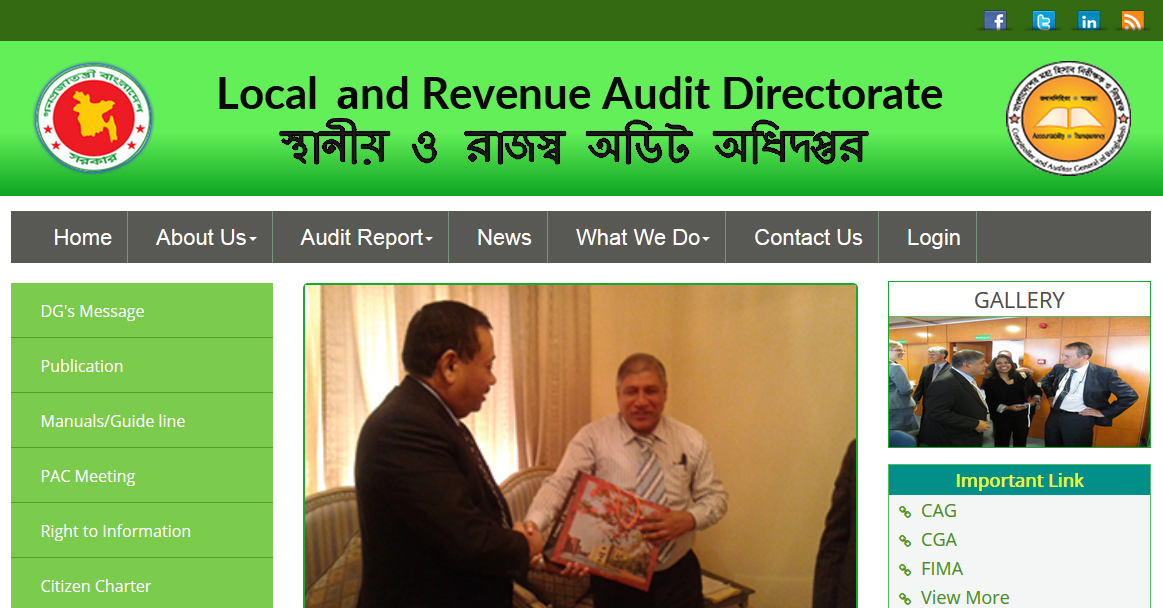 Local and Revenue Audit Directorate